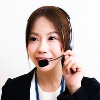 【未経験OK】コールセンタースタッフ スキルアップできる!