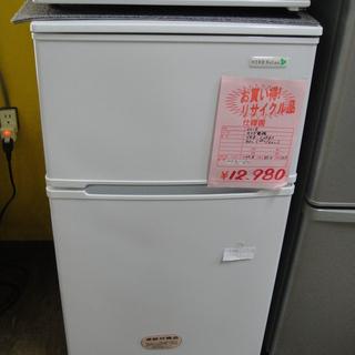 2018年製 ハーブリラックス 2ドア ノンフロン冷凍冷蔵…