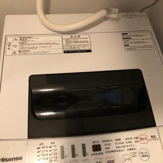 大容量 洗濯機