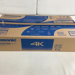 SH0503  ★未使用品 Panasonicブルーレイディスク...