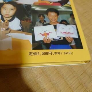 幼児〜低学年向き工作本 2冊 - 本/CD/DVD