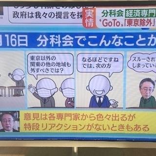 【取引中】液晶テレビ 40型 REGZA 40J7 [40インチ...
