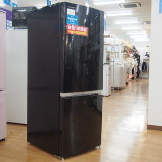 【取りに来れる方限定】2018年製 TOSHIBA 2ドア冷蔵庫...