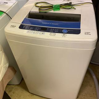 AQUA 2013年 汚れあり 洗濯機 6キロ 🌈 しげん屋