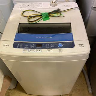 AQUA 2013年 汚れあり 洗濯機 6キロ 🌈 しげん屋 - あま市