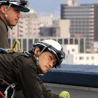 【未経験OK】【サポート体制充実】楽しくなければ仕事じゃない!安...