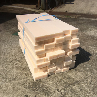 住宅用床断熱材厚50ミリ端材