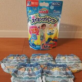 【グーン】 水遊び用スイミングパンツ 男の子用 Mサイズ 5枚入
