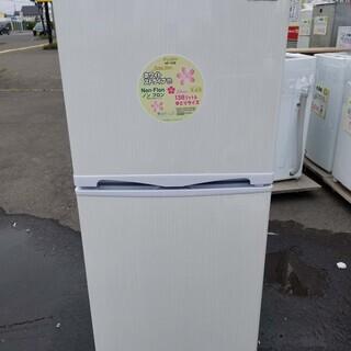 【恵庭発】アビテラックス 電気冷凍冷蔵庫 AR-143E …