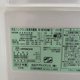 日立 冷蔵庫 415L ジャンク