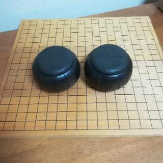 囲碁セット(折畳み式の碁盤と碁石)