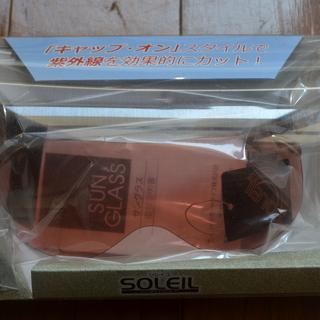 【受付中】新品未使用 SOLEIL ソレイユ サングラス …