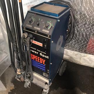 スポット溶接機 スピーディ SPEEDY  MM-3000P