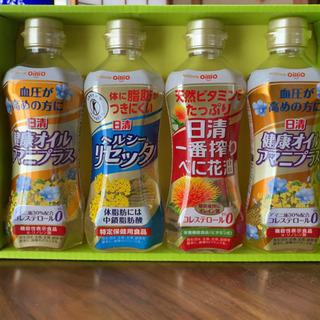 日清オイリオ サラダ油 ギフトセット