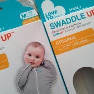 赤ちゃんがよく眠るスワドロアップ(M size)