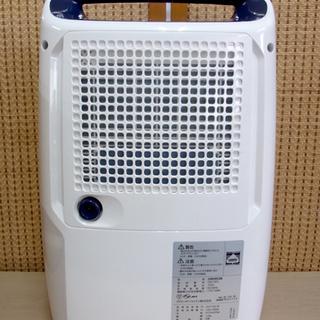 デロンギ 衣類乾燥除湿機 タシューゴ アリアドライ マルチ DEX16FJ コンプレッサー式 札幌 南12条店 - 札幌市
