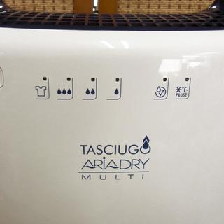 デロンギ 衣類乾燥除湿機 タシューゴ アリアドライ マルチ DEX16FJ コンプレッサー式 札幌 南12条店 - 家電