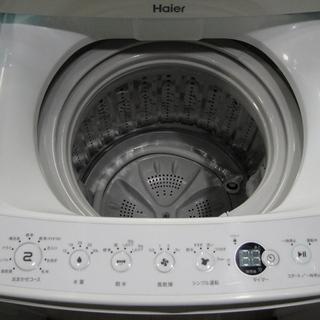 2018年製 Haier ハイアール 全自動電気洗濯機 JW-C45A 4.5kg 今だけ通常特価14,980円の1000円割引きの13,980円! - 家電