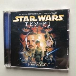 スターウォーズ エピソード1 ファントムメナス サウンドトラック