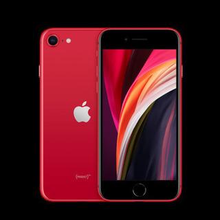 iPhoneSE2 SIMフリー 128G
