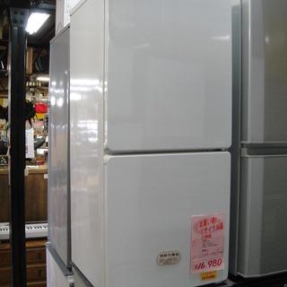 ユーイング ノンフロン冷凍冷蔵庫 UR-F110H 110…
