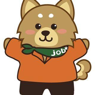 ☆日払い可・厚別エリア☆スーパーの品出しのお仕事!交通費支給!未...