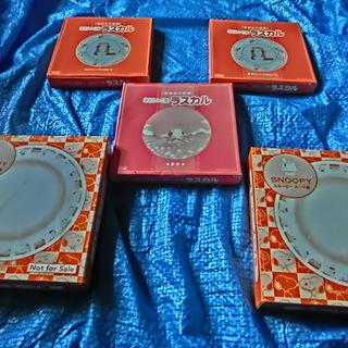 ★非売品5点、あらいくまラスカルお皿3点,スヌーピースープ皿2点...