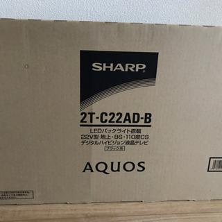 新品!シャープ製22型ハイビジョン液晶テレビ
