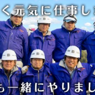 人気求人!未経験でもOK!年収最大550万円!賞与実績は5ヶ月分...