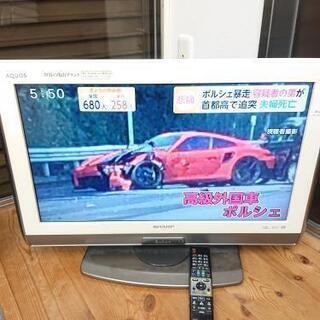 8-016  テレビ  シャープ  LC-26DV7  26型 ...