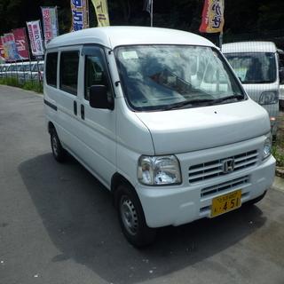 (ID2357)軽バン専門店在庫50台 ホンダ アクティバン 車...
