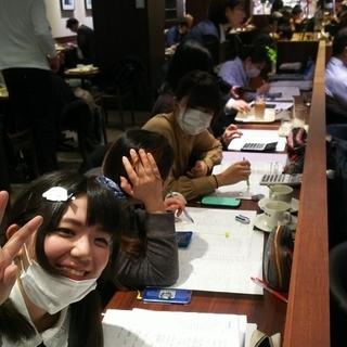 めざせ日商簿記合格講座(1級、2級、3級)