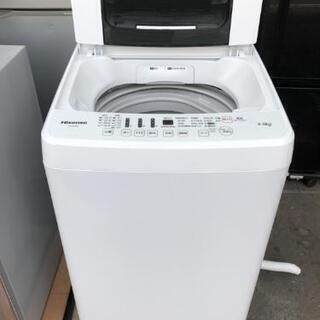 冷蔵庫 ハイセンス HW-E4502 4.5kg 2018年製💳...