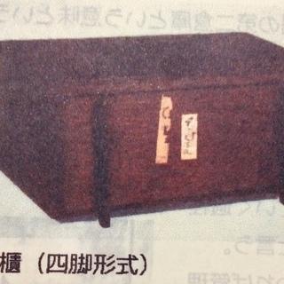 古代の食卓とお台所の話(奈良時代、平安時代の人々は何を食べていた...
