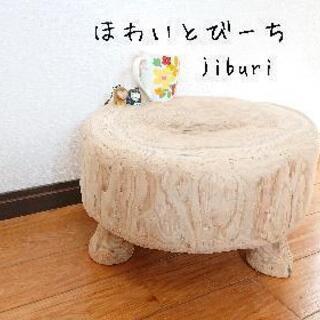 流木ローテーブル『ちゃぶ丸』ジブリ風