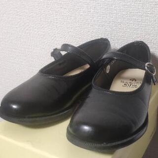 (3回使用)Haruta ストラップシューズ18cm