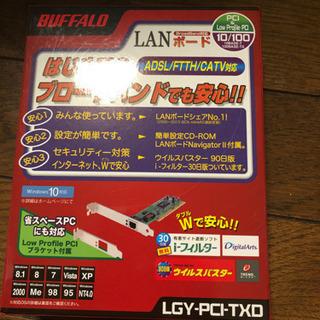 パソコン用 LANボード 未使用未開封