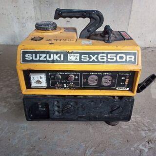 発電機 スズキ SX650R