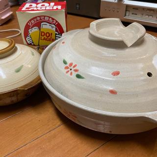 土鍋・大小2個セット+オマケのジョッキ付