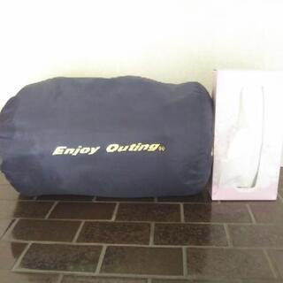 寝袋*シュラフ  2個で1500円