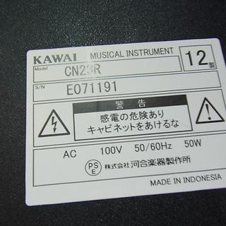 KAWAI カワイ 電子ピアノ CN23R 専用椅子付き デジタルピアノ − 北海道