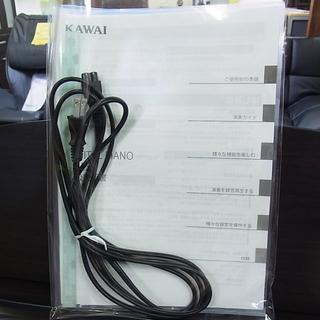 KAWAI カワイ 電子ピアノ CN23R 専用椅子付き デジタルピアノ - 売ります・あげます