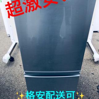 ET701A⭐️SHARPノンフロン冷凍冷蔵庫⭐️