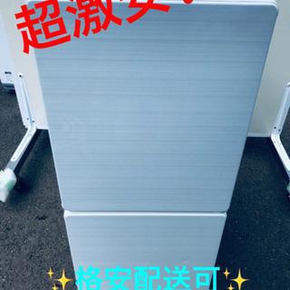 ET703A⭐️ユーイングノンフロン冷凍冷蔵庫⭐️