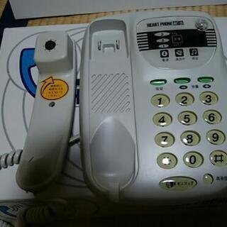 再 再値下げ 骨伝導機能つき電話機