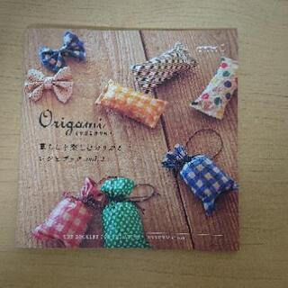 折り紙飾り本