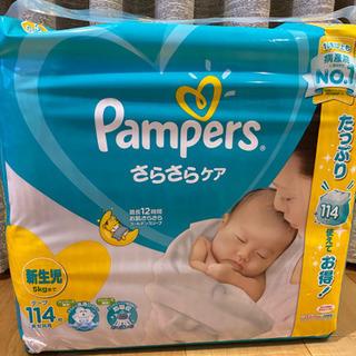 オムツ✳︎パンパース新生児用✳︎114枚