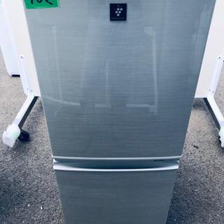 702番 シャープ✨ノンフロン冷凍冷蔵庫✨SJ-PD14X-N‼️