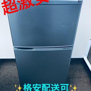 ET707A⭐️AQUAノンフロン直冷式冷凍冷蔵庫⭐️