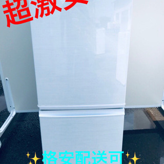 ET708A⭐️SHARPノンフロン冷凍冷蔵庫⭐️